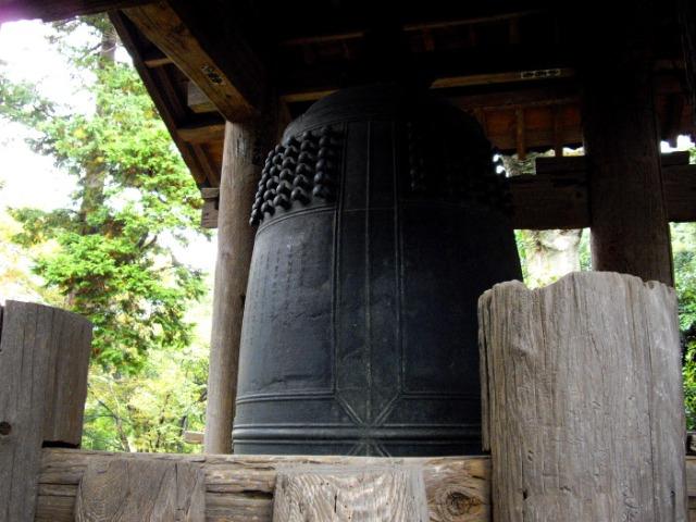 Engakuji Kamakura (2)