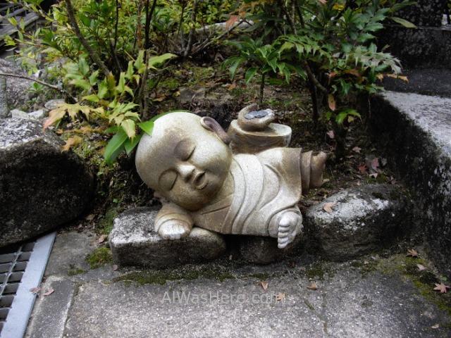 Escultura tumbado Daisho-in