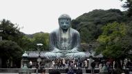 El Gran Buda de Kamakura