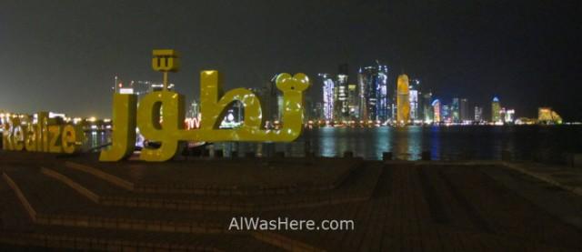 Doha 5. Exposicion en la Corniche y Rascacielos del West Bay, Doha, Catar. Skyscrapers Qatar
