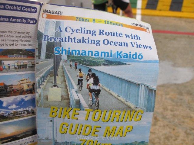 Panfleto de una excursion organizada, Shimanami Kaido, Japon. Brochure organize, Japan