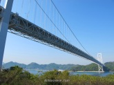 Puente Innoshima, Shimanami Kaido