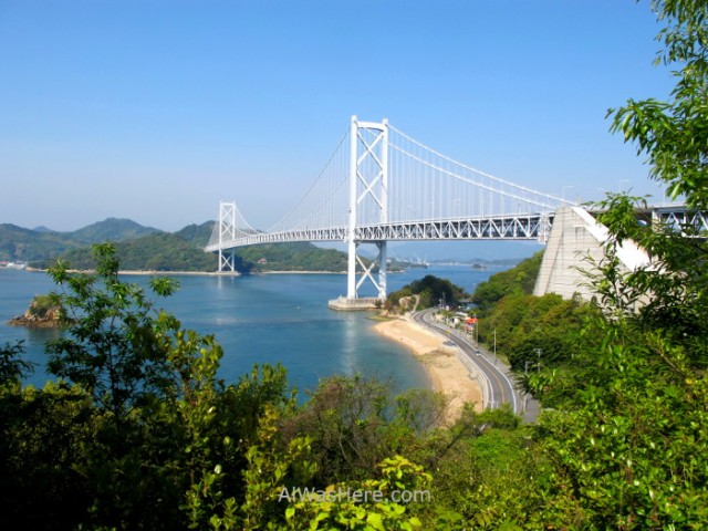 Shimanami Kaido 5. Puente Innoshima, Japon. Bridge, Japan