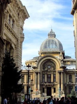 Museo de Historia Nacional de Rumanía, Bucarest