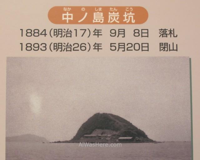 Hashima 1. Foto de la isla en el siglo XIX, Gunkanjima, Nagasaki, Japon. Picture island century 19th, Japan