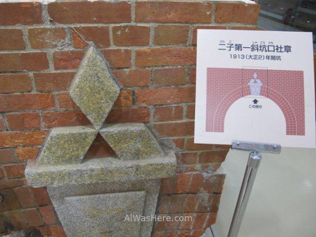 Hashima 1. Simbolo de Mitsubishi en la entrada de la mina, Gunkanjima, Nagasaki, Japon. entrance mine Japan
