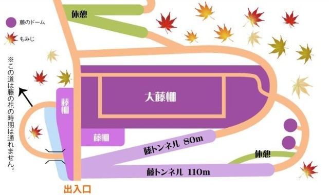 Mapa Kawachi Fujien