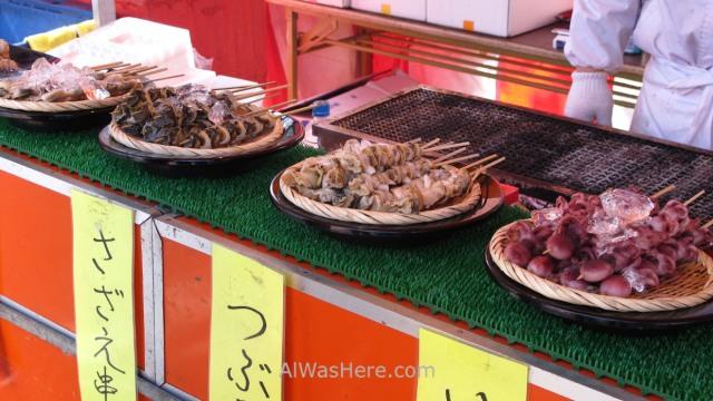 Sakura Hanami 9. Puestos de comida parque Ueno Tokio Japon. Food stalls park Tokyo Japan