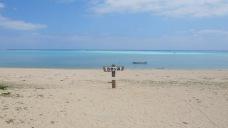 Ooganeku Beach