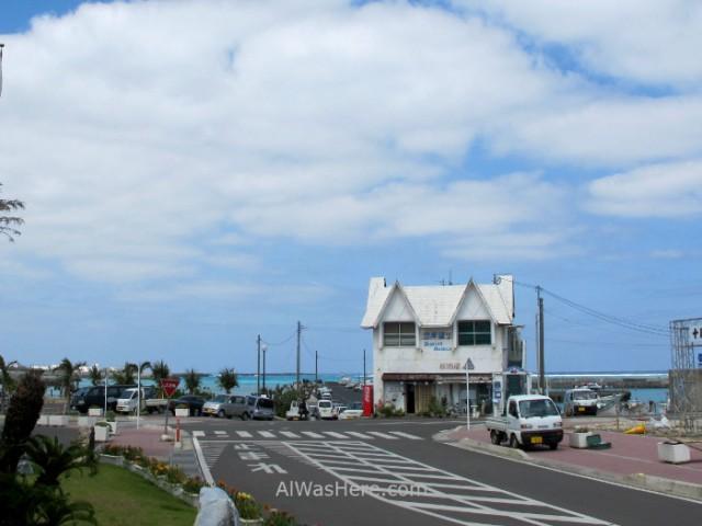 Yoron to 3. Chabana. Kyushu, Japon. Japan