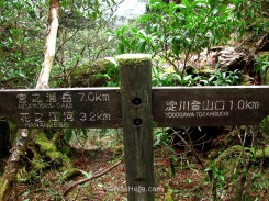 Cartel indicador, próximo al inicio del sendero Yodogawa
