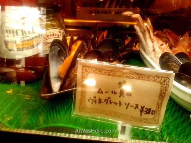 Miyazaki 1. Mejillones Kyushu Japon. Mussels Japan
