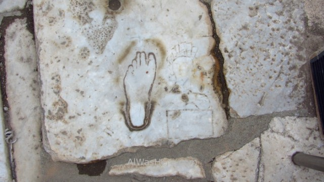 EFESO 6 huella burdel footprint brothel Turquia. Ephesus Turkey