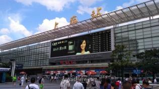 Estación Central de tren de Shanghai