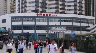 Edificio donde se compran los tickets