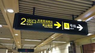 Indicaciones para ir desde la estación de tren sur a la de autobús