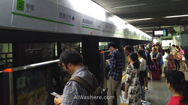 Shanghai Pudong Metro estacion station