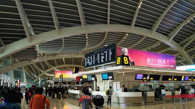 GUILIN transporte, airport China aeropuerto
