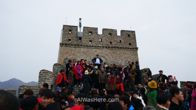 CHINA 1 congestion gran muralla Badaling Pekin, crowded great wall Beijing