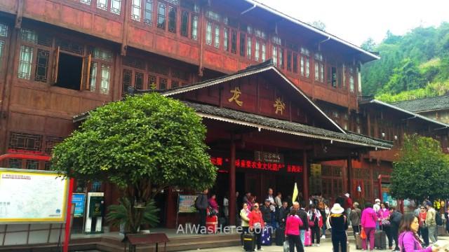 TERRAZAS ARROZ LONGJI transporte. 1. Oficina venta tickets, office rice terraces Heping Guilin China