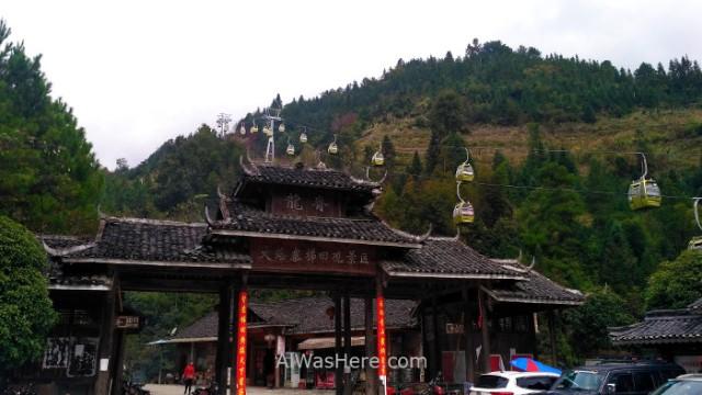 TERRAZAS ARROZ LONGJI transporte. 3. Teleferico Cable car Golden Buddha peak Pico Buda dorado Guilin, China