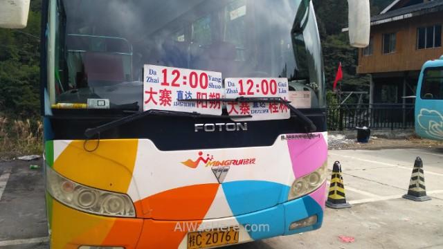 TERRAZAS ARROZ LONGJI transporte.2.Bus express Dazhai Yangshuo rice terraces Guilin China