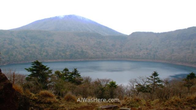Kirishima Parque Nacional 2. Vista Lago Onami Lake view National Park Japon Japan Kyushu Ebino Kogen
