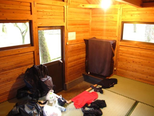Kirishima Parque Nacional 3. National Park Japon Japan Kyushu Ebino Kogen bungalow basico camping campsite