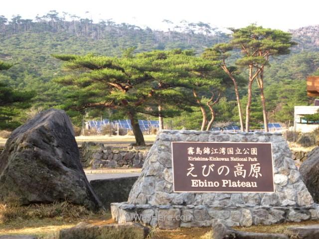 Kirishima Parque Nacional 3. National Park Japon Japan Kyushu Ebino Kogen