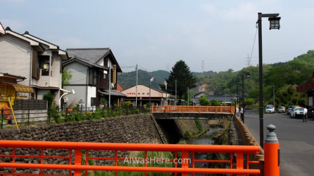 Kirishima Parque Nacional 4. National Park Japon Japan Kyushu Pueblo town Jingu Alwashere