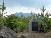 Sakurajima 7. Nagisa Lava Trail, Kyushu Japon Japan.JPG (2)