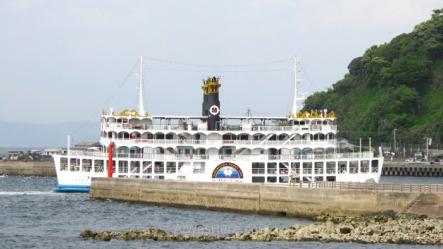 Uno de los ferries Sakurajima - Kagoshima
