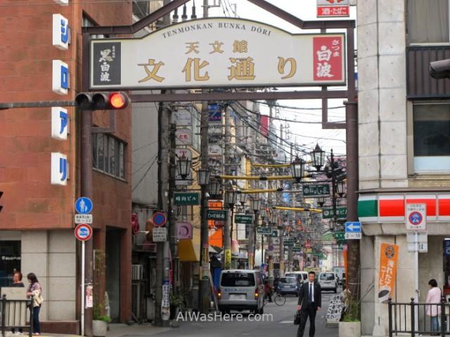KAGOSHIMA CIUDAD 5. Tenmonkan Kagoshima city Japan Japon